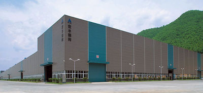 Hangzhou FAMOUS Steel Engineering Co.,Ltd.